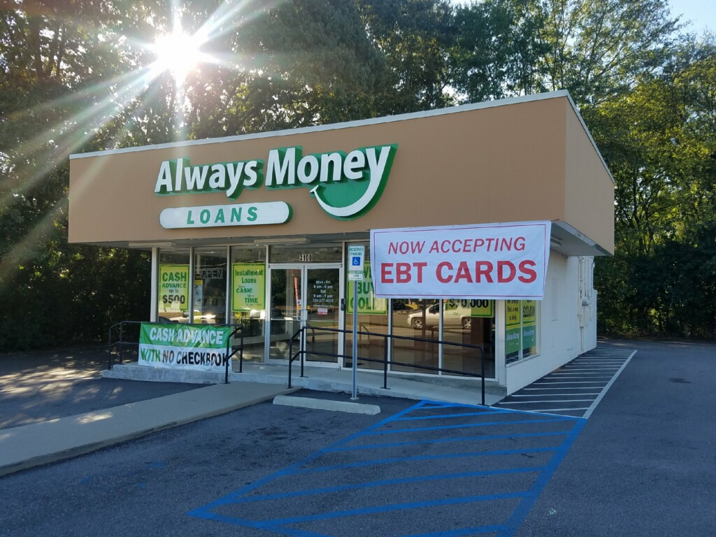 Can you pay a loan with an EBT card?